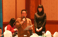 ZhongGuo ShuiYun Bao is asking questions about WIFFA's services